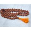 Rudraksha Mala | Ayurveda Parkschlösschen Onlineshop